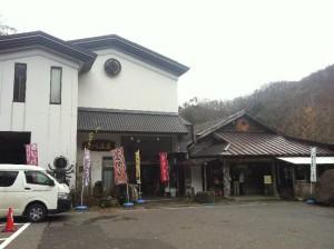 「宝川山荘」