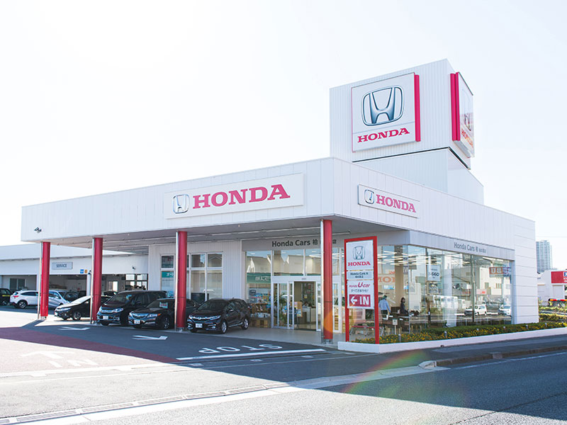 ホンダカーズ 柏 柏の葉店 | Honda Cars 柏 柏の葉店