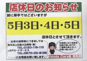 0A705EF7-843A-455F-9867-060B88EF866F