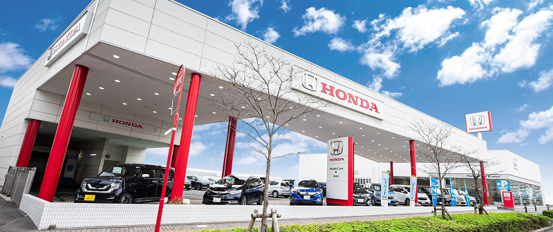 Honda Cars 柏 柏駅前店
