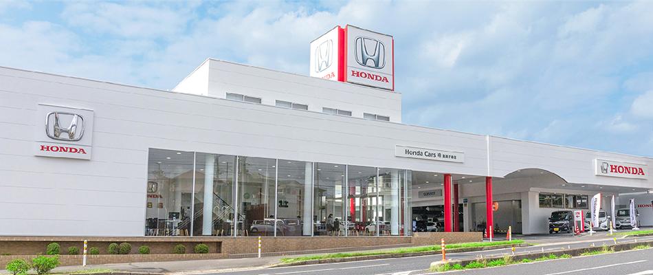 Honda Cars 柏 我孫子寿店