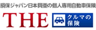 損害保険ジャパン日本興亜(株)