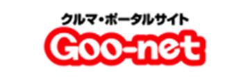 goo-netで探す
