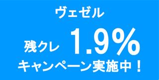 HC柏_2104残クレバナー
