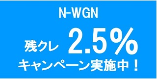 nwgn25